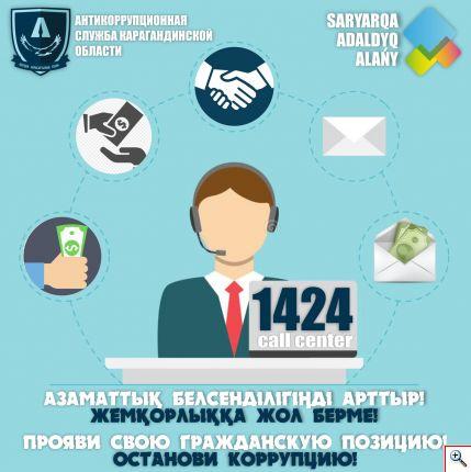 call-center-2